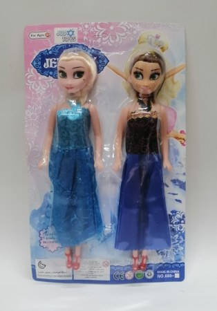 MUÑECAS FROZEN DOBLE ITEM G-19330B